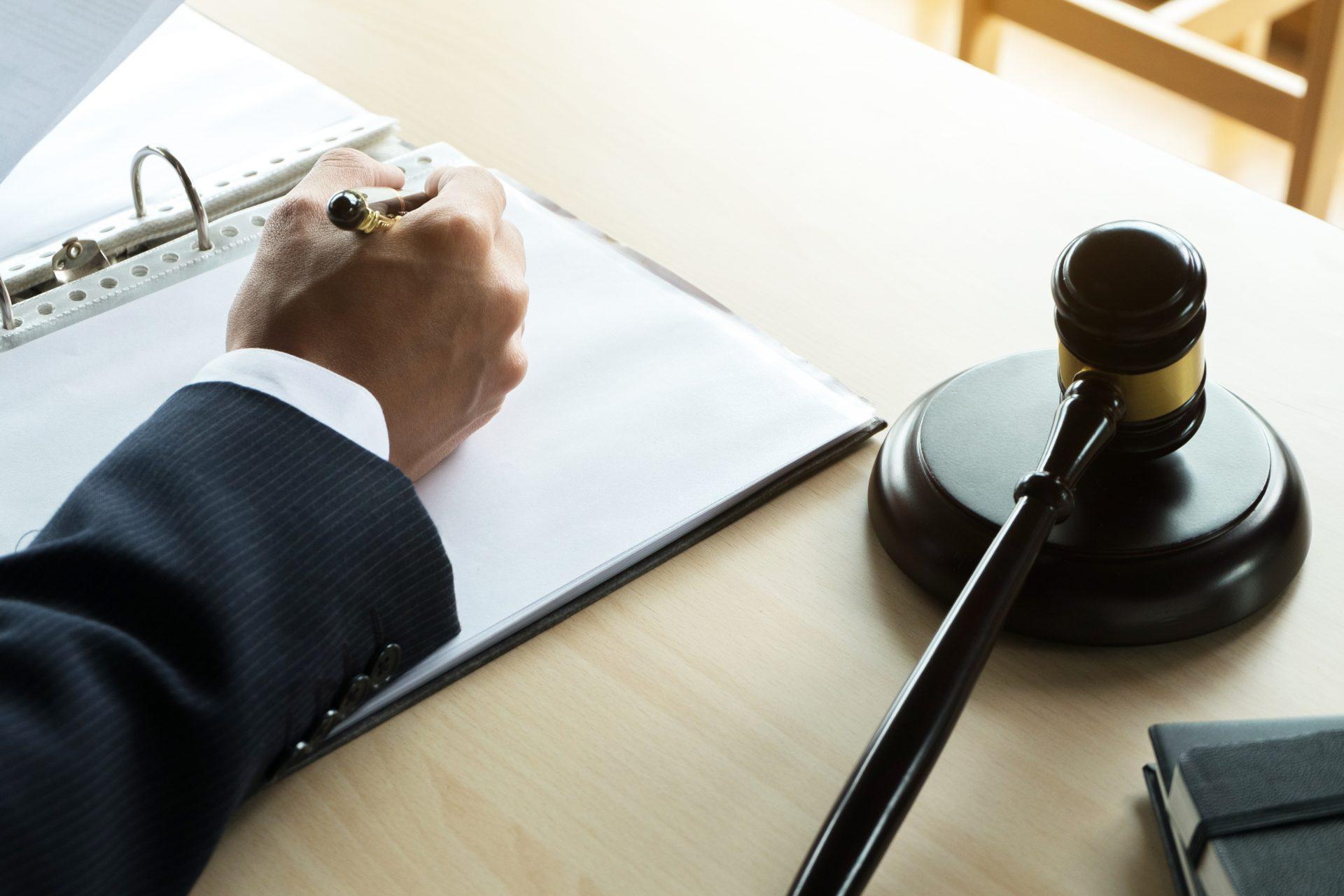 עורכת הדין מיה וייס טמיר. Ingimage