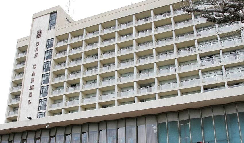 מלון דן כרמל (צילום: מורן מעיין, ג'יני)