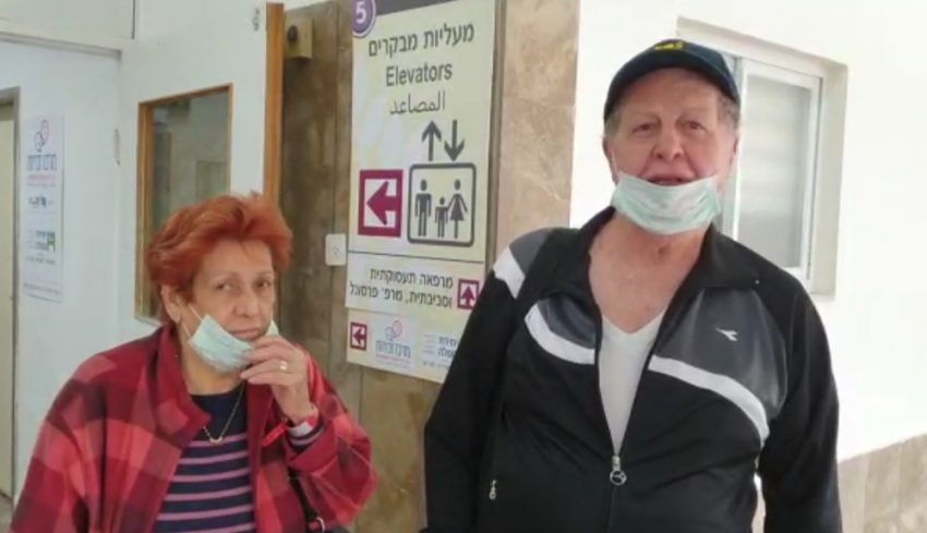 """אהרון ושמחה גרציאני (צילום: דוברות הקריה הרפואית רמב""""ם)"""