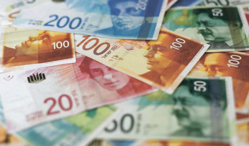 כסף (צילום: Bloomberg)