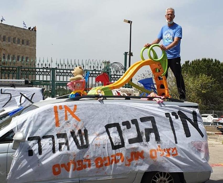 רונן פרקש בהפגנה