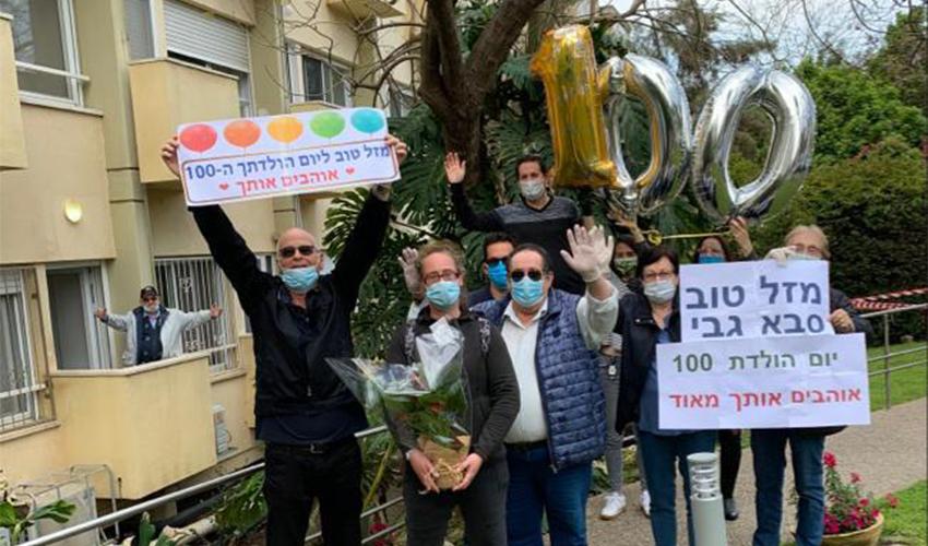 משפחתו של גבריאל אברהמי חוגגת לו יום הולדת 100 (צילום: צלילה רצין נוריאל)