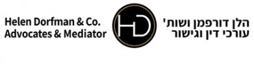 """לוגו עו""""ד הלן דורפמן. לוגו באדיבות הלקוחה"""