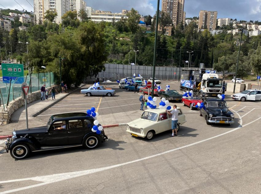 שיירת רכבי האספנות (צילום: דוברות עיריית חיפה)