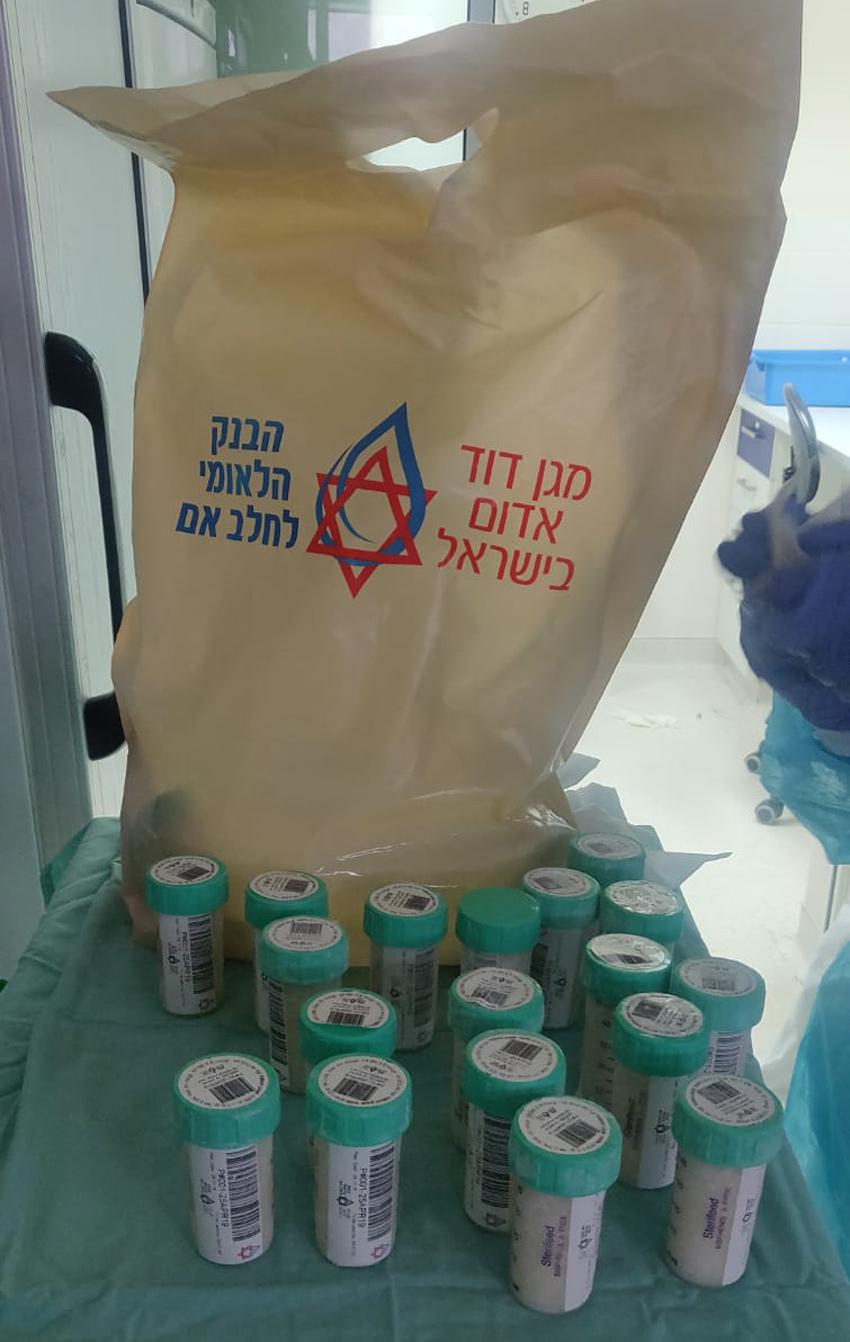 """מנות חלב אם מהבנק הלאומי לחלב אם (צילום: דוברות מד""""א)"""