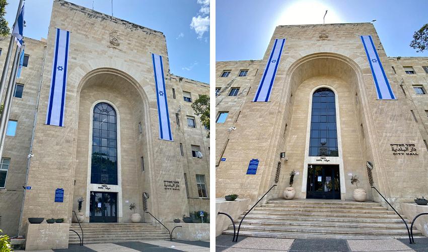 בניין עיריית חיפה מקושט לרגל יום העצמאות (צילומים: ראובן כהן, דוברות עיריית חיפה)