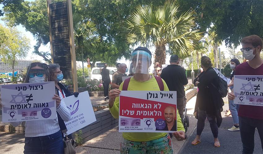 ההפגנה ברחבת עיריית חיפה נגד מימון המשדר המרכזי של יום העצמאות בהשתתפותו של אייל גולן