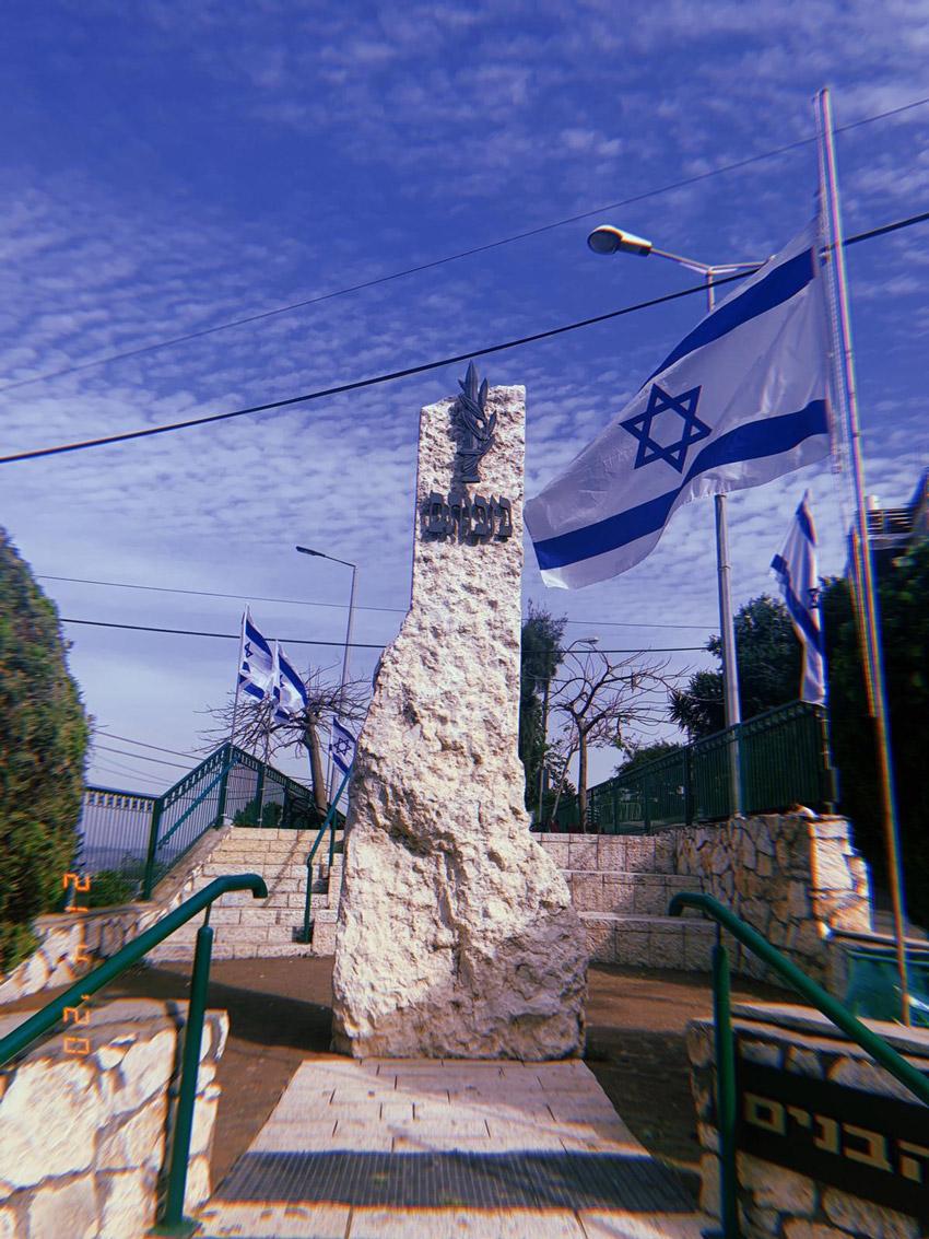 """אנדרטת הנופלים בנוה יוסף (צילום: מתנ""""ס נוה יוסף)"""