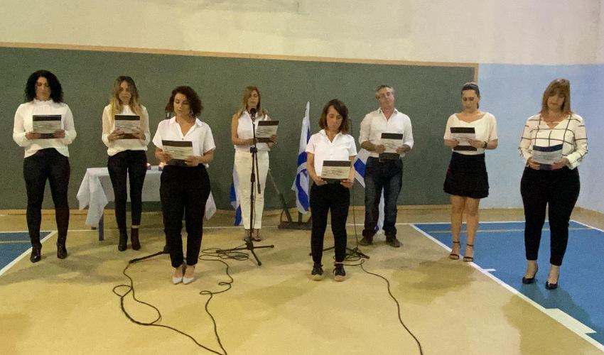 טקס הזיכרון שצולם בבית הספר אילנות (צילום: ראובן כהן, דוברות עיריית חיפה)