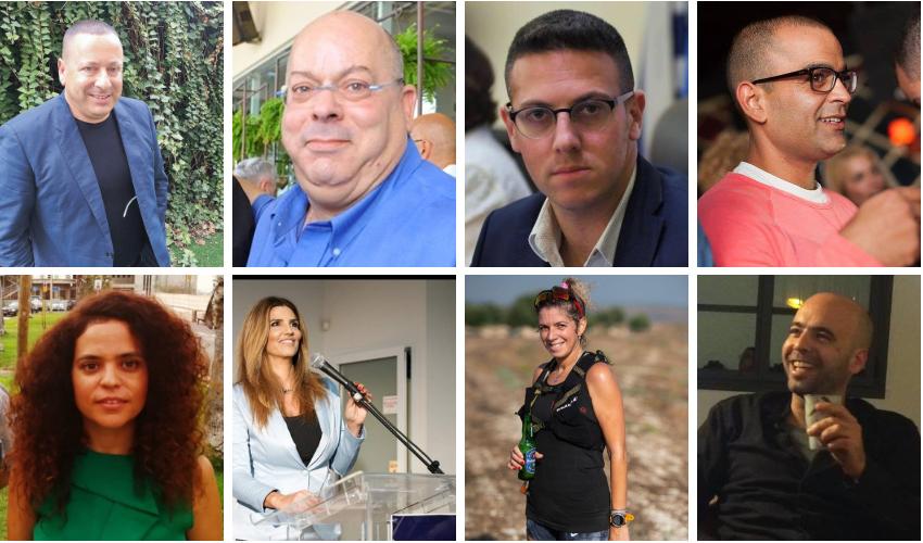 יוסי ג׳מאל, שי חמצני, ענת אהרונוביץ׳, לימור מגן, יעל שנער, דורי גילפז, גדי מרגלית, דוד עציוני