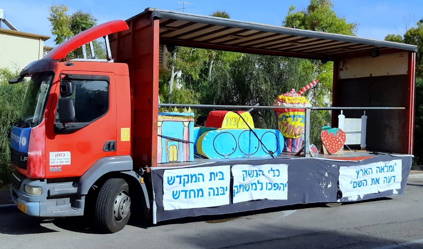 """משאית השמחה של חב""""ד"""