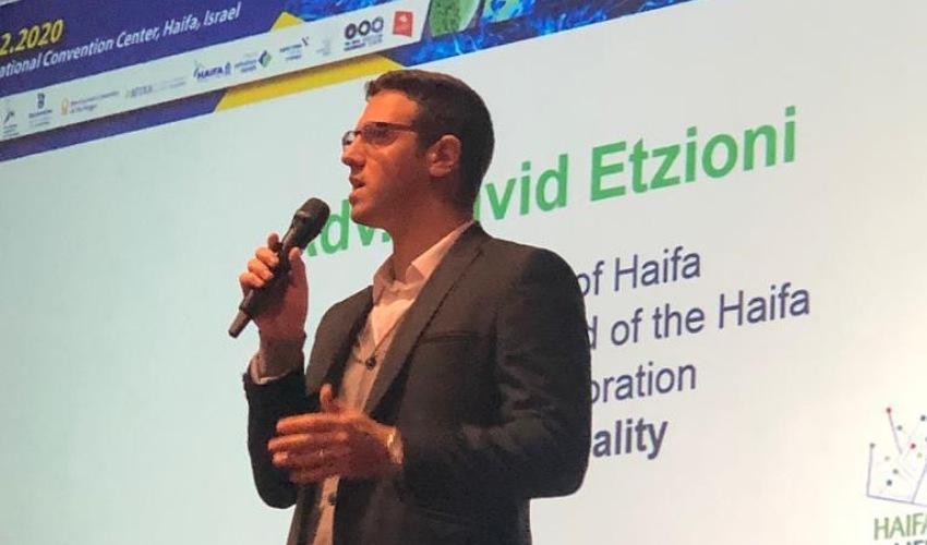 דוד עציוני (צילום: החברה הכלכלית לחיפה)