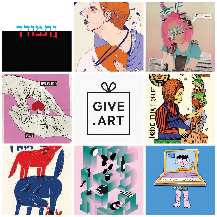 """פרויקט """"Give.ART"""""""