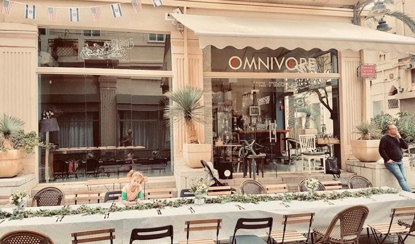 Omnivore Gastrobar