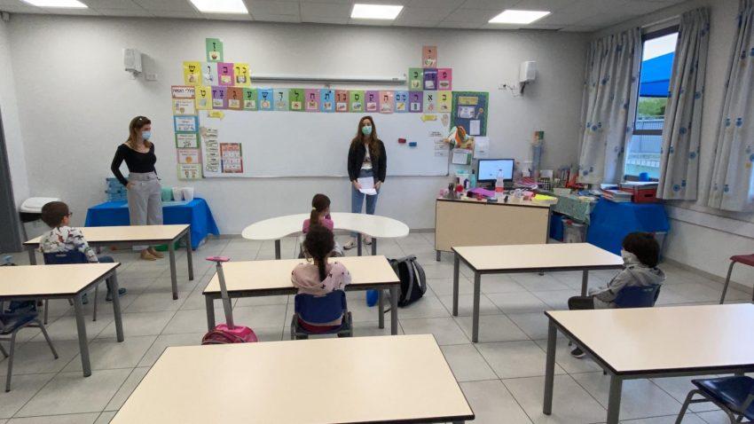 בית הספר נאות פרס, היום (צילום: ראובן כהן, דוברות עיריית חיפה)