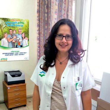 הדיאטנית הקלינית ניאורה מרטה. צילום: דוברות כללית