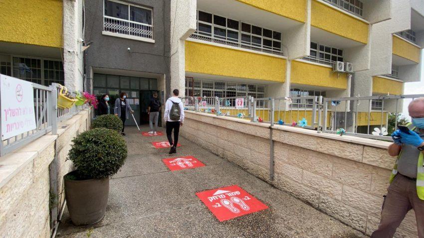 בית הספר אליאנס, הבוקר (צילום: ראובן כהן, דוברות עיריית חיפה)