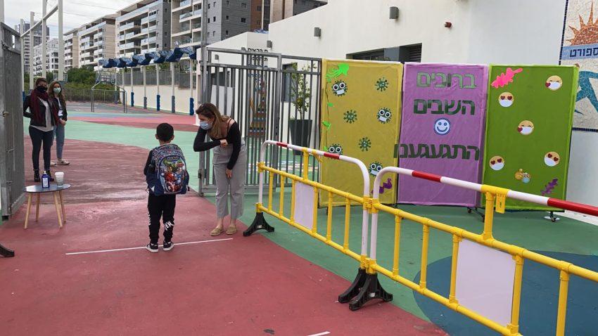 חזרה ללימודים בבית הספר נאות פרס (צילום: ראובן כהן, דוברות עיריית חיפה)