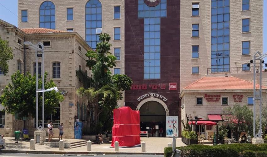 המיצב המכוסה ברחבת הכניסה של הסיטי סנטר (צילום: איתן פרדו-רוקואס)