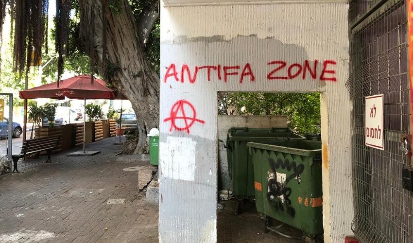 כתובת של ארגון אנטיפה בהדר (צילום: תדהר טויכר)