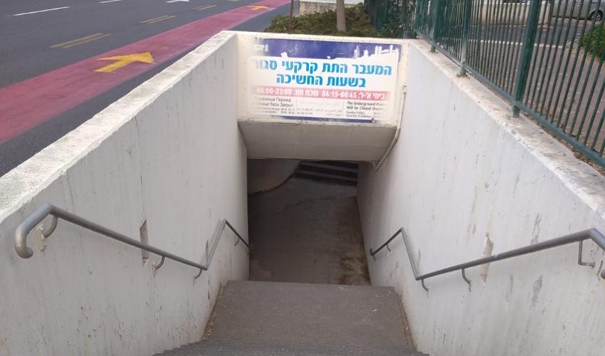 הכניסה למנהרה התת קרקעית (צילום: יותם בצלאל)