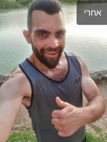 פרג סולימאן לאחר הדיאטה שעשה עם הדיאטנית דועאא קטיש. צילום עצמי