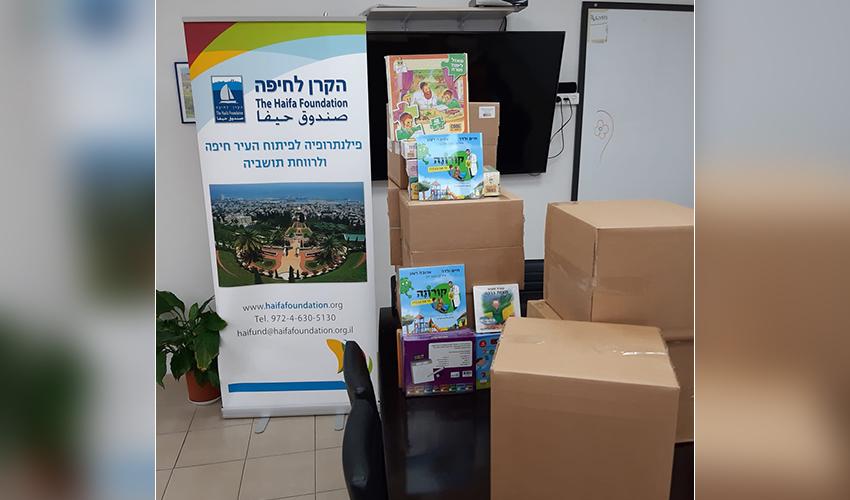 תרומות שחילקה הקרן לחיפה (צילום: הקרן לחיפה)