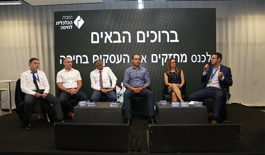 הכנס שארגנה החברה הכלכלית לחיפה (צילום: מיכה בריקמן)