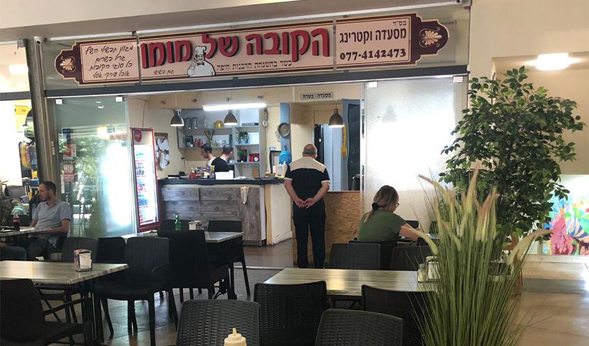 מסעדת הקובה של מומו