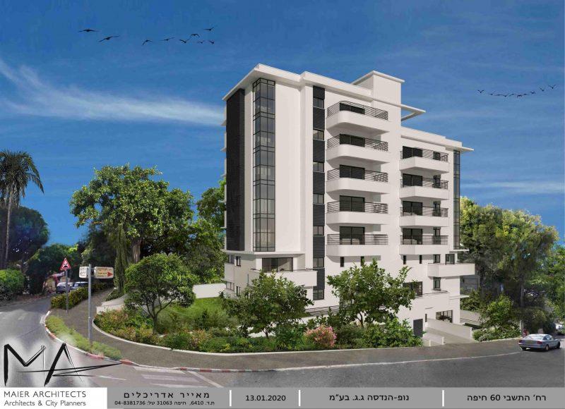 14 יחידות דיור יוקמו במסגרת פרויקט פינוי-בינוי ברחוב התשבי. רוב הדירות ייהנו מנוף לים. הדמייה: מאייר אדריכלים