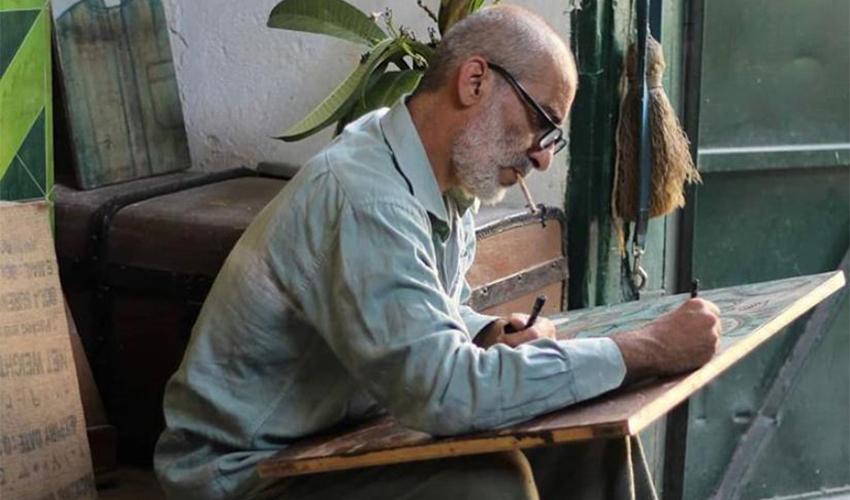 שמעון כהן (צילום: מתוך דף הפייסבוק HOUSE Gallery hazmaut 92 Haifa)
