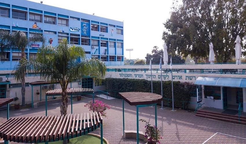 בית הספר אורט קרית ביאליק (צילום: דוברות עיריית קרית ביאליק)