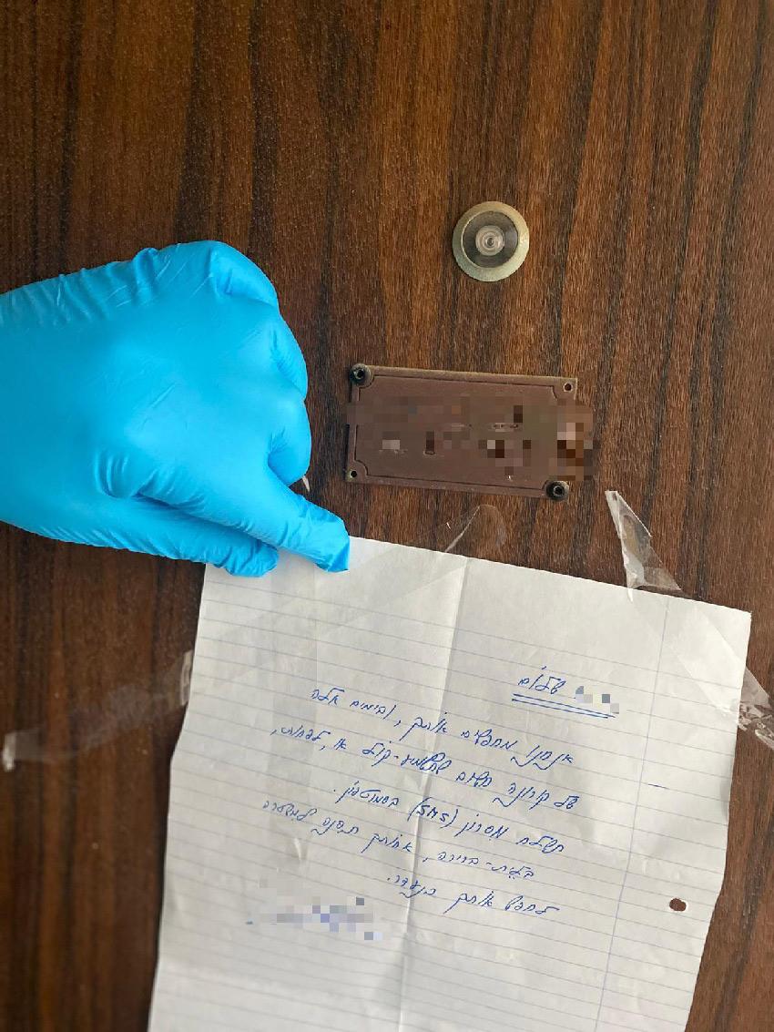 """המכתב שנמצא על דלת הדירה (צילום: דוברות זק""""א)"""