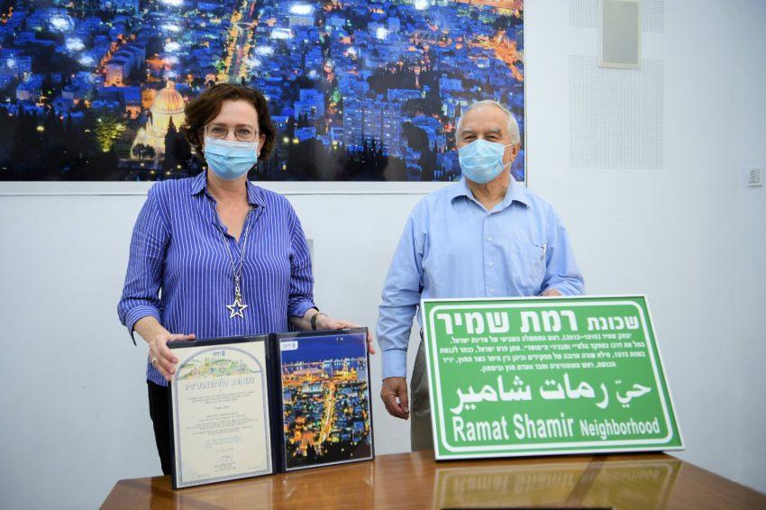 עינת קליש רותם ויאיר שמיר בטקס חנוכת שכונת רמת שמיר (צילום: ראובן כהן, דוברות עיריית חיפה)