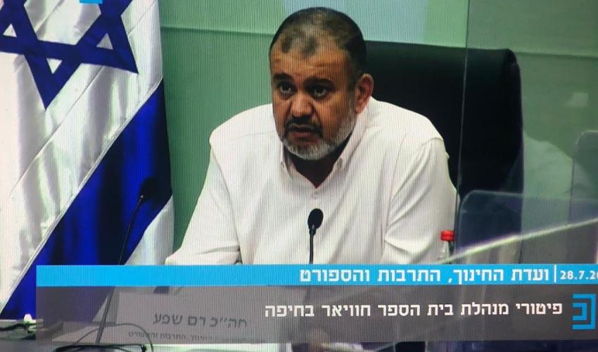 """ח""""כ וליד טאהא בדיון (צילום מתוך ערוץ הכנסת)"""
