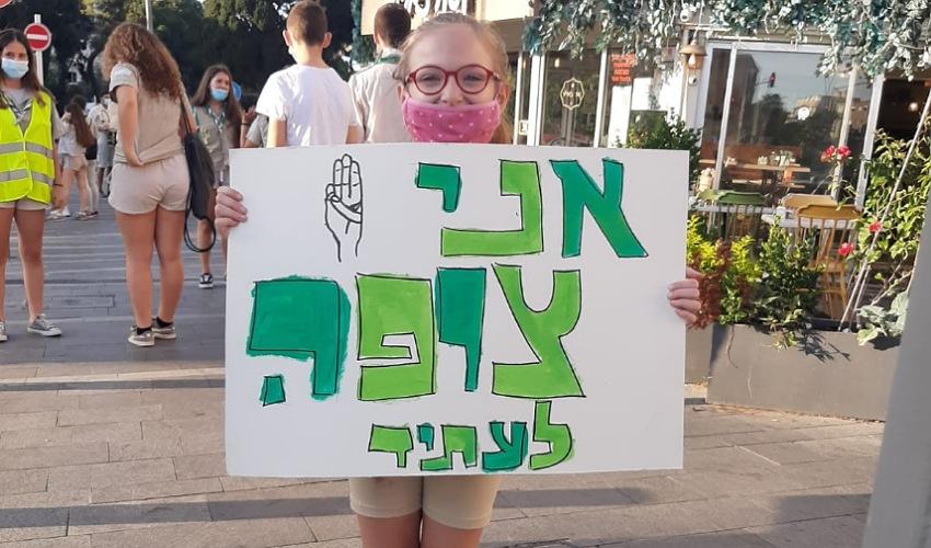 חניכה בהפגנה במרכז הכרמל (צילום: תנועת הצופים)