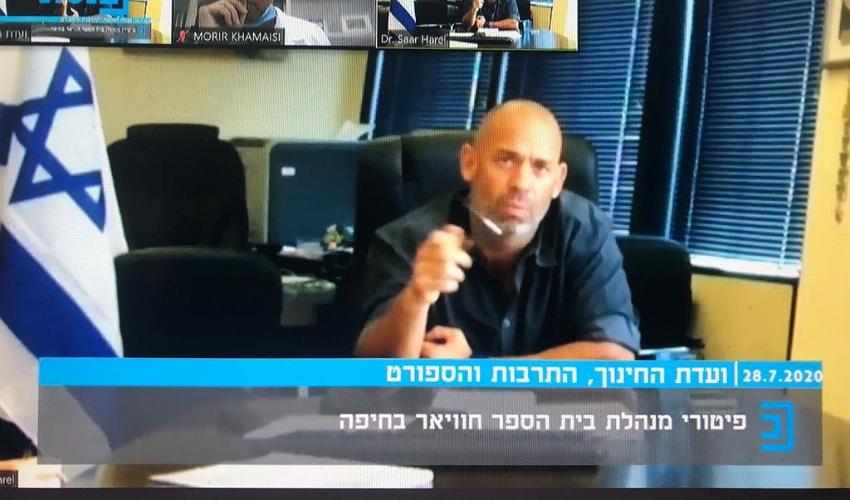"""ד""""ר סער הראל בדיון (צילום מתוך ערוץ הכנסת)"""