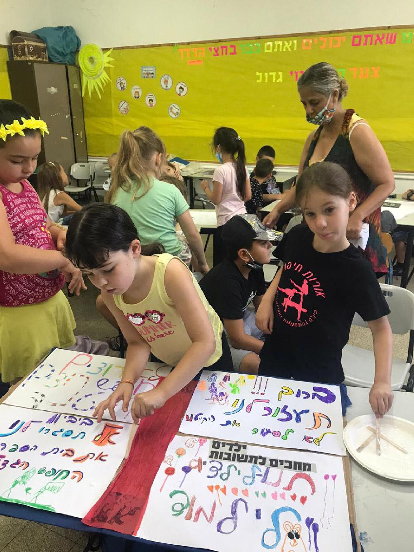 תלמידי בית הספר עין הים מכינים שלטי מחאה (צילום: בית הספר עין הים)