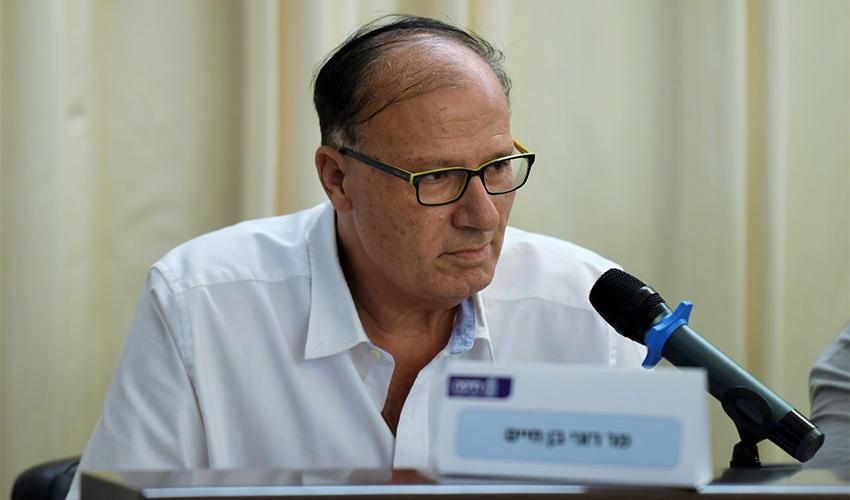 רוני בן חיים (צילום: ראובן כהן, דוברות עיריית חיפה)