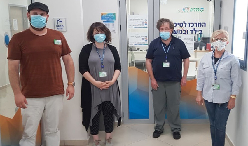 הצוות של מרפאת בריאות הנפש לילדים (צילום: דוברות שירותי בריאות כללית)