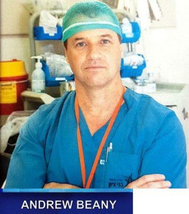 מנהל היחידה לכירורגיה לפרוסקופית במרכז הרפואי בני ציון דר גדעון סרוקה (צילום אורנה דרטבה)