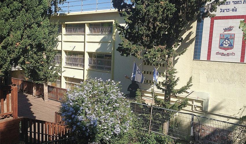 בית הספר הרצל (צילום: בית הספר הרצל)