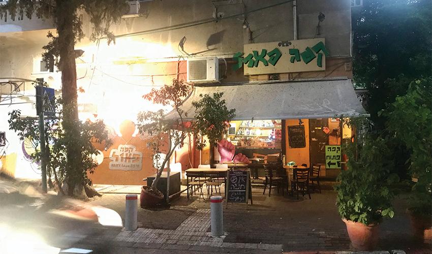 קפה פאזל (צילום: קפה פאזל)