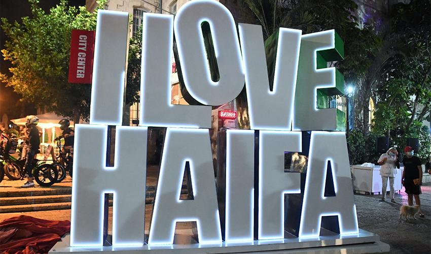 """המיצג """"I Love Haifa"""" (צילום: ראובן כהן, דוברות עיריית חיפה)"""