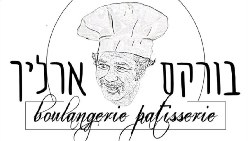 הלוגו של בורקס ארליך
