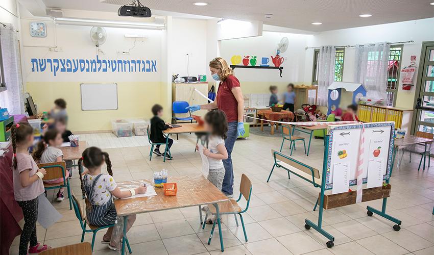 גן ילדים (צילום: תומר אפלבאום)