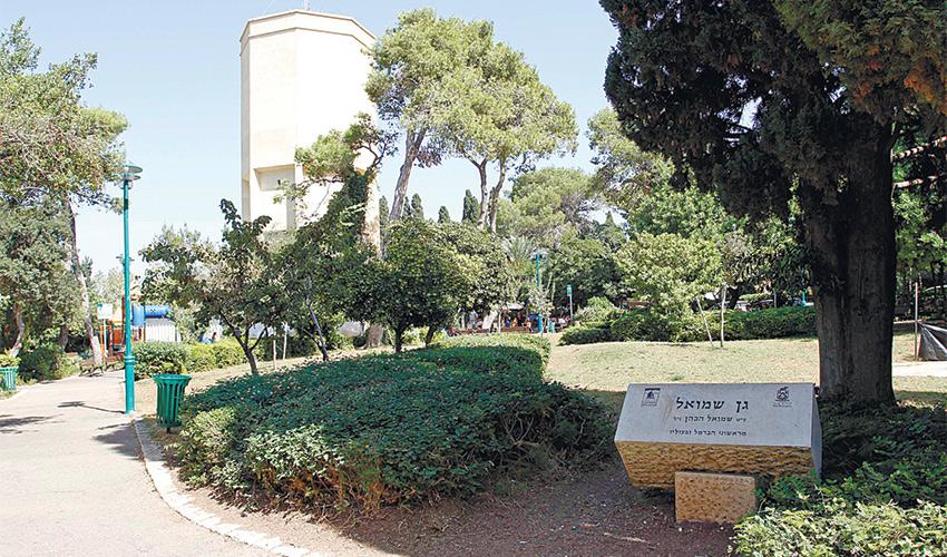 גן שמואל (צילום: חגי פריד)