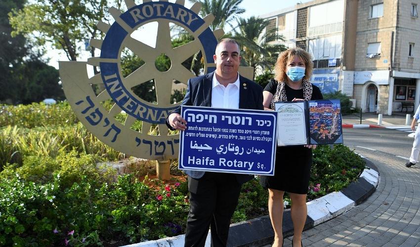 טקס חנוכת כיכר רוטרי חיפה (צילום: ראובן כהן, דוברות עיריית חיפה)