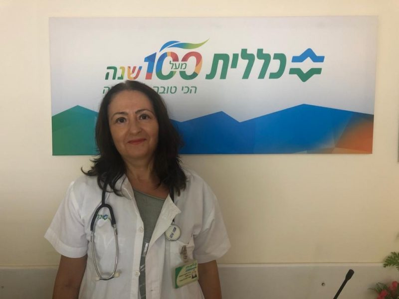 """נחישות רופאת כללית הצילה חיי פעוטה. בתמונה: ד""""ר סבטלנה פודגורניך שהצילה את הפעוטה. צילום: דוברות כללית"""