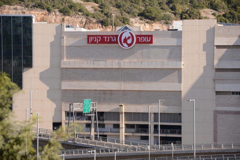 עופר גרנד קניון חיפה, צילום: דור אהרון